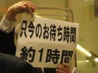 Osaka_073